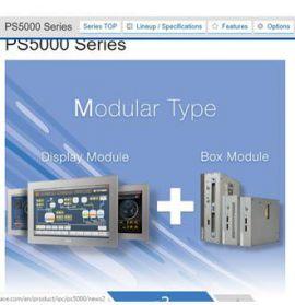 PS5000 Series Máy tính công nghiệp IPC Proface