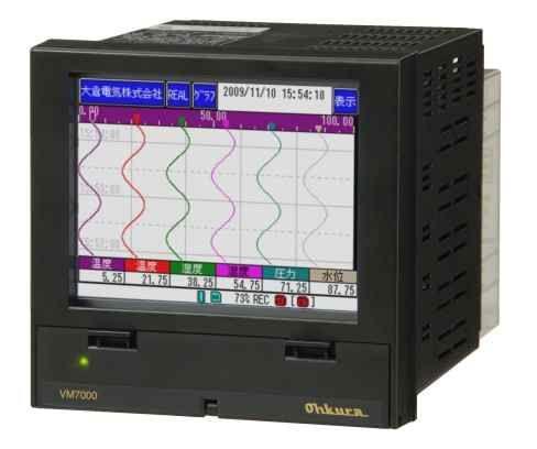 VM7000B Ohkura  đồng hồ ghi dữ liệu điện áp, dòng điện, nhiệt độ Ohkura Việt Nam